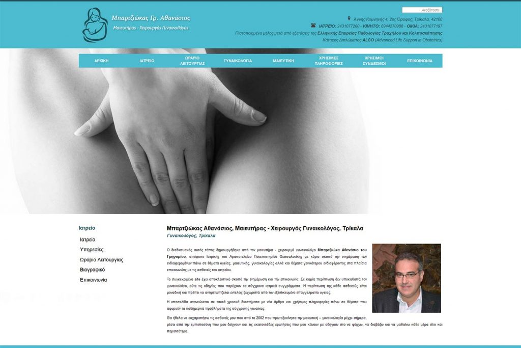 DNt Solutions - Gynecologist Website