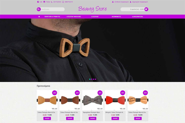 Beautystore24 Website