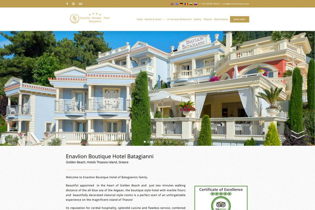 DNt Solutions - Enavlion Boutique Hotel Batagianni Website