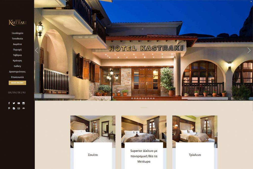 DNt Solutions - Hotel Kastraki Website