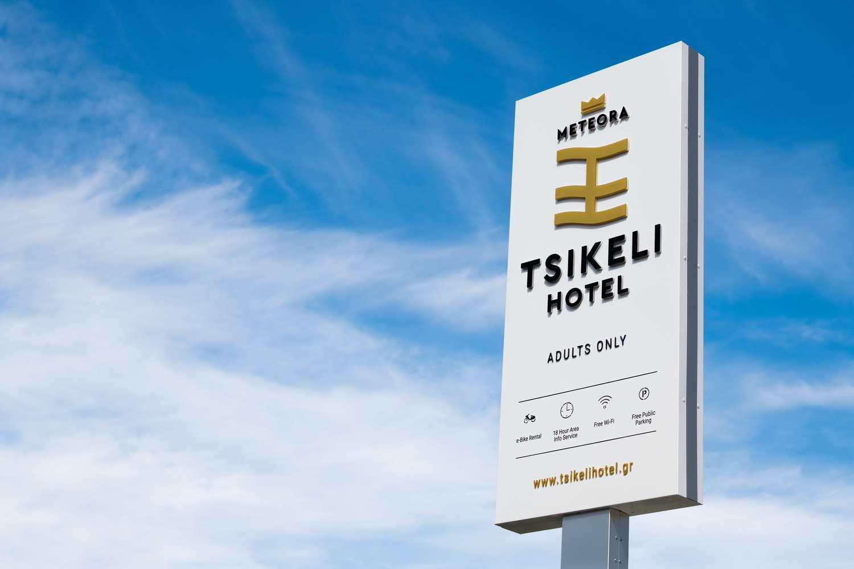 Hotel Tsikeli - Meteora