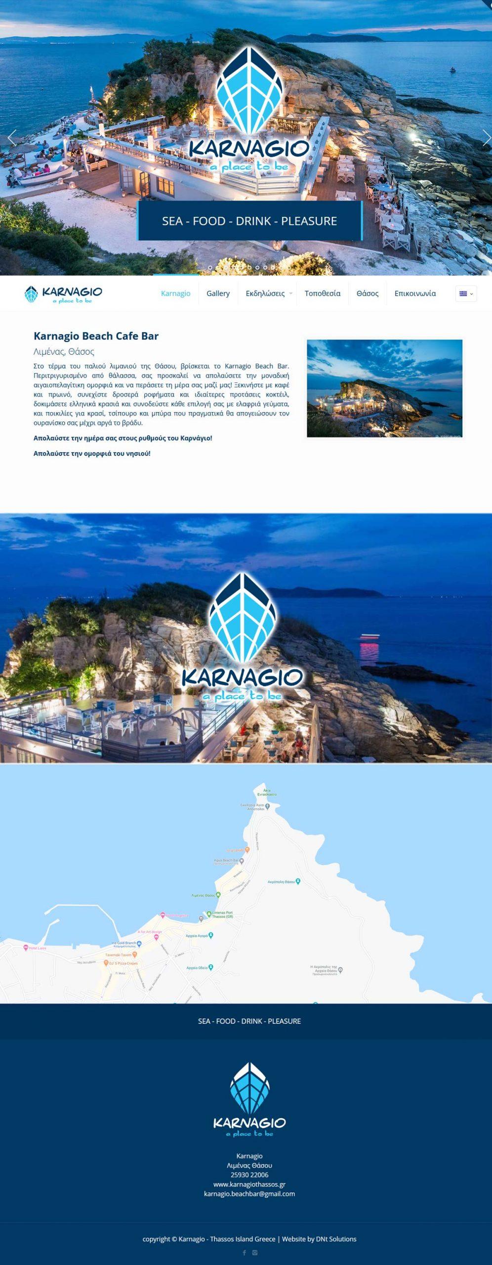 Karnagio Website