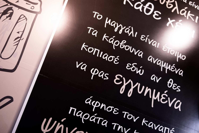 Masabuka, Thassos