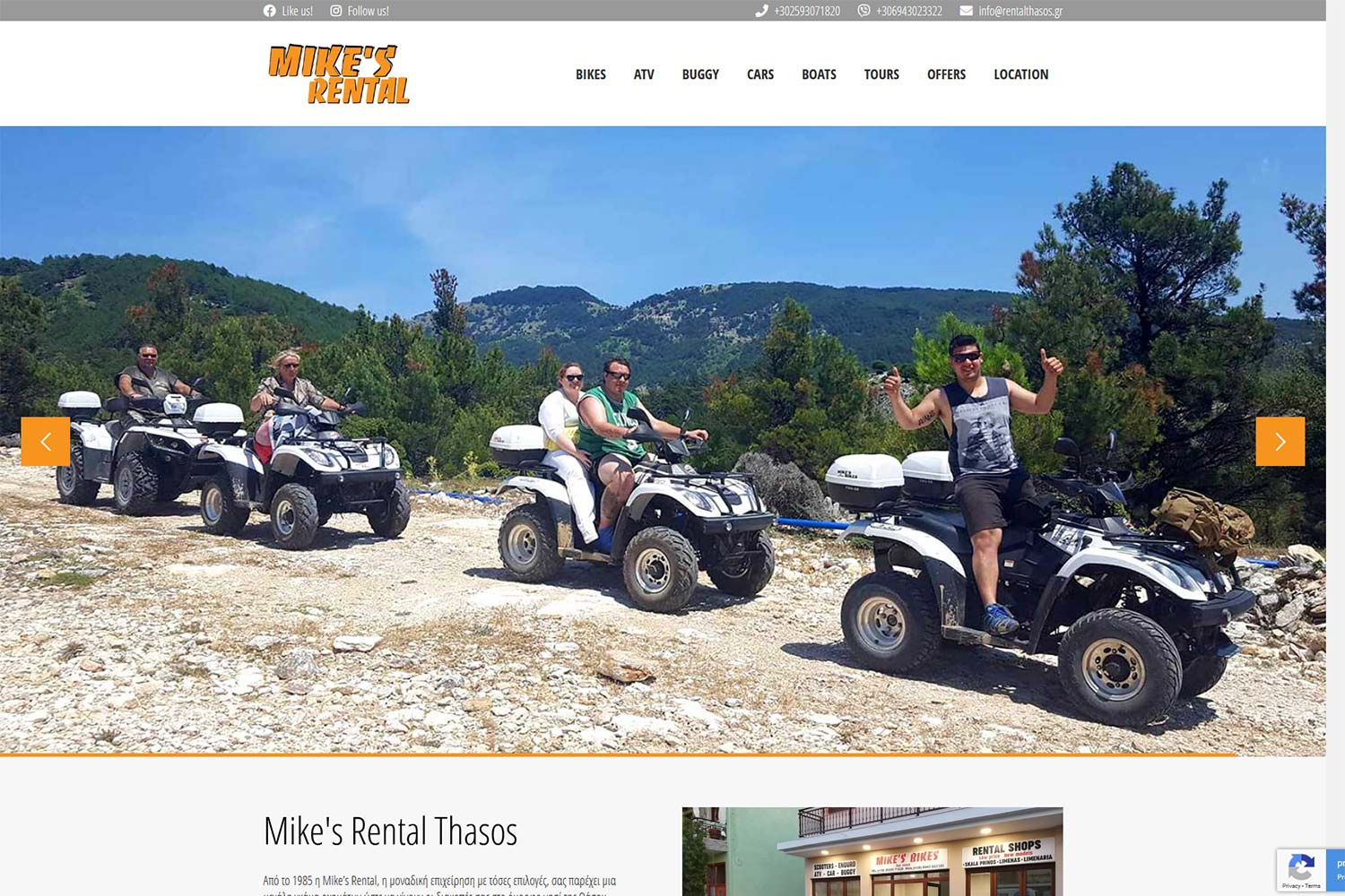 DNt Solutions - Mikes Rental Website